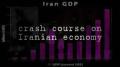 Iran Economy - Then (Shah) and Now (Ahmadinejad) - English
