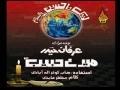 Habib Tum Par Salam e Hussain by Irfan Haider 2010 - Urdu