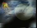 Sahar TV Special Ramadan Prgoram - Episode 4 - Urdu