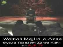 Women Majlis - Shabe Ashura on AJK Tv - Urdu