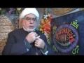Tafseer surat Ash Shams part1 - English