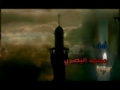 Kathra Humoom - Muhammed Al-Basry كثرة هموم - محمد البصري - Arabic