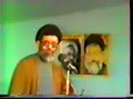 Footage of Actual Assasination Attempt on Imam Khamenei (HA) by MKO/MEK and their Allies - Persian