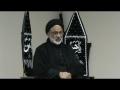 Amal-e-Saaleh - H.I. Syed Muhammad Askari - Majlis 01 - 2010 -  Urdu