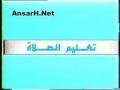 How to Perform Wudhu - Arabic