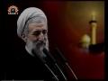 Friday Sermon - Ayatollah Kazem Siddiqui - Tehran University - 8th Jan 2010 - Urdu