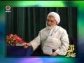 ACCEPTENCE OF PRAYERS FARSI QAARATI PART ONE