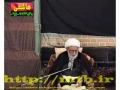 Ayatullah Bahjat - Tazkiya Nafs - Part 2 - Farsi