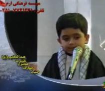 Mahdi Rangbast - Imam Sajjad (a.s) - Part 1 - Farsi