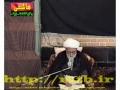 Ayatullah Bahjat - Tazkiya Nafs - Part 3 - Farsi