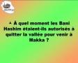 Tarikh 6 Lecons 6 et 7 - French Francais
