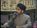 types of sabar by Molana syed Arif hussain Kazmi - Urdu