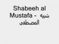 Hussain al-Akraf - Shabeeh al Mostafa SAWW - Arabic