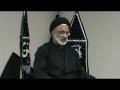 Amal-e-Saaleh - H.I. Syed Muhammad Askari - Majlis 4 p2 Urdu
