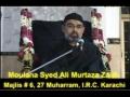 [Audio] - 6- 27 Muharram - Analysis of Battle of Karbala - AMZ - Urdu