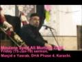 [Audio] - 15 Jan 2010 - Friday Sermon - AMZ