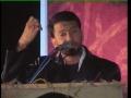 Payam e Ashura Conference by MWM - Part 7 - Urdu