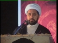 Payam e Ashura Conference by MWM - Part 6 - Urdu