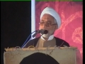 Payam e Ashura Conference by MWM - Part 3 - Urdu