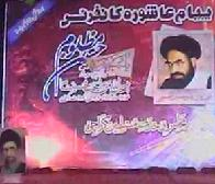 Payam e Ashura Conference by MWM - Part 1 - Urdu