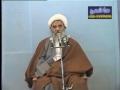Dars-e-Akhlaaq - Ayatullah Hussain Mazahari - Part 1 - Persian