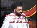 فلسفئہ فضائلِ اھلبيت  **Short Clip** Philosophy of Fazaail E Ahlulbait (a.s)By Ustaad Agha Jaw