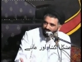 **Short Clip** - Mushkil Kusha and his Followers - an extract from speech of Ustaad Jawad Naqvi- Urdu