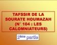 Tafsir of Surah Humazah Part 2 - Gujrati French