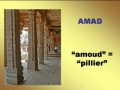 Tafsir of Surah Humazah Part 7 - Gujrati French