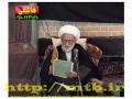Ayatullah Bahjat - Tazkiya Nafs  - Part 7 - Farsi