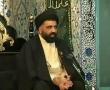 Syed Jawwad Naqwi - Imam Askari Shrine Desecration - Urdu Sub English