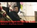 [Audio] - AMZ Majlis 3 - 28 Muharram - Nemat e Imamat - Urdu