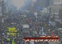 Iran - Millions March to Protest Ashura Insult - Part 1 - Farsi