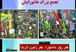 Iran - Millions March to Protest Ashura Insult - Part 2 - Farsi