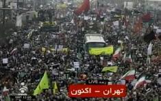 Iran - Millions March to Protest Ashura Insult - Part 5 - Farsi