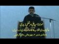[Audio] -  -Majlis 2 - Aalami Mehdavi Inqelab Ka Taqaza Aur Hamari Zimmedarian - AMZ - Urdu