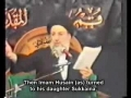 Maqtal Imam Husayn - Arabic with english subtitles