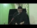 Day 04 - 4 Safar - Bandagi kay aadab - Urdu