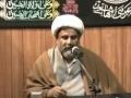 Imamat o Wilayat by Allama Raja Nasir Abbas in UK - Majlis 1 Muharram 1431 - Urdu