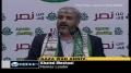 Hamas Chief Khaled Mashal - 1st Anniversary Gaza War - Speech Summary - English