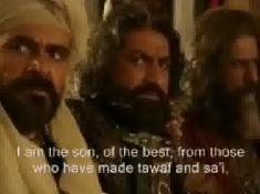 Saviors Of Islam Imam Zainul Abideen Part 2 - English