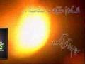 Ziyarat Sayyeda Fatima Al-Zahra (s.a) - Arabic sub Farsi