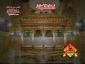 Maar dala Nabi (s) k Nawasay ko - Sada-e-Alatash 2010 Noha - Urdu