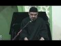 Day 09 - 9 Safar - Bandagi kay aadab - Urdu