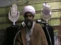 [1] Allama Raja Nasir Abbas - Maarifat e Imam Zamana (a.s) - Muharram 1431 - Urdu
