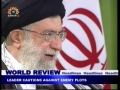 Important - Political Analysis - World Review - 25th Jan 2010 - English