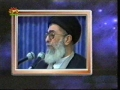 Syed Ali Khamenei - Attempt on life - 1981 - Persian Arabic