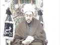Moulana Hayder Shirazi On Submission and Servitude Majlis 3 - URDU and ENGLISH