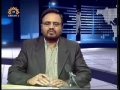 Political Analysis - Zavia-e-Nigah - 29th Jan 2010 - Urdu