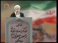 Friday Sermon - Ayatollah Ahmed Jannati - 29th Jan 2010 - Urdu